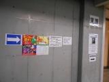 1-DSCN4745.jpg