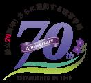 秋草学園70周年記念ロゴ
