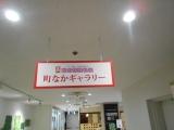 DSCN5850-001.jpg