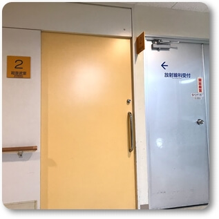 受診02072