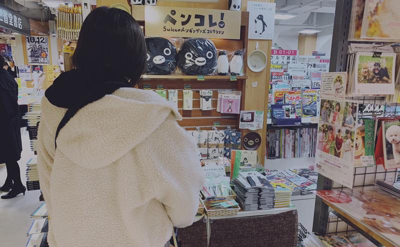 三省堂書店004