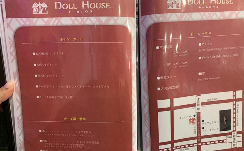 DOLLHOUSE007