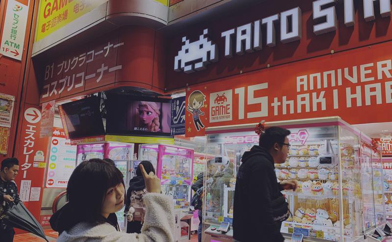 TAITO001