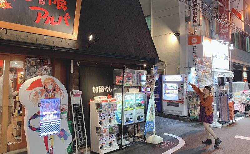 橙幻郷001