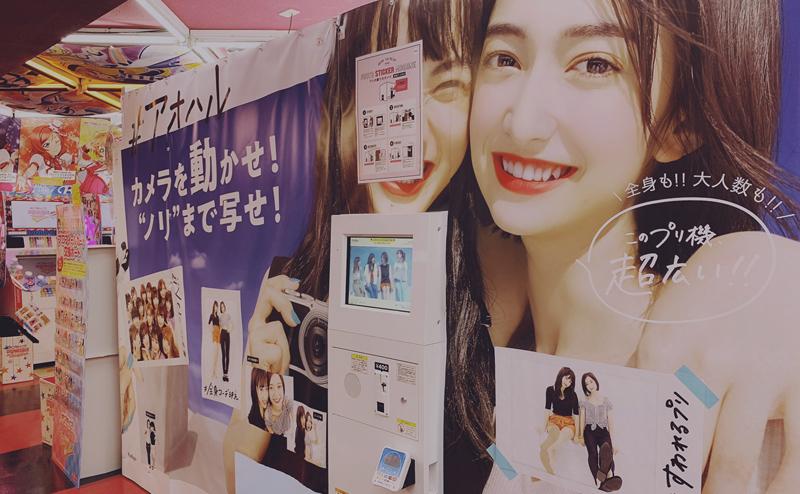TAITO005.jpg
