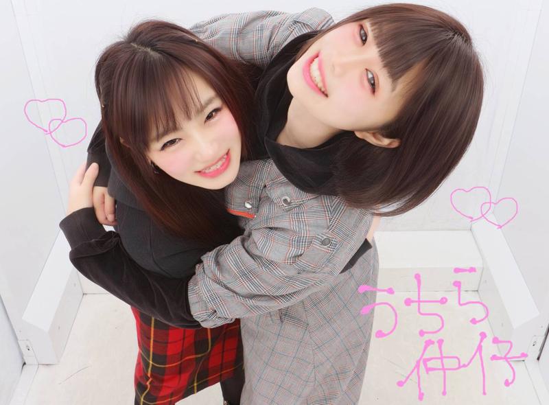 TAITO013.jpg