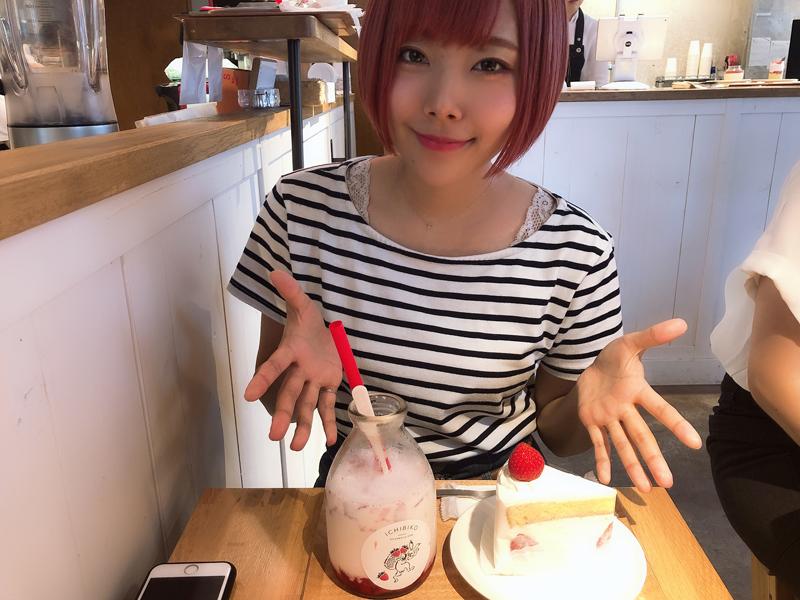 image14ichibiko.jpeg