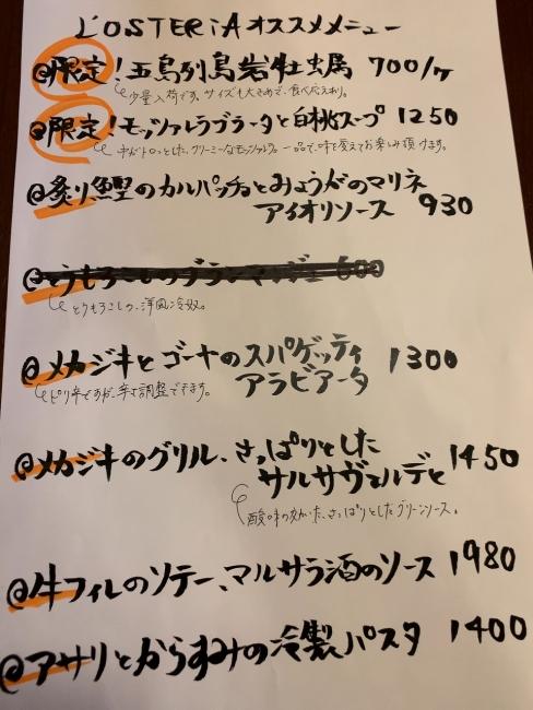 0812 (2)