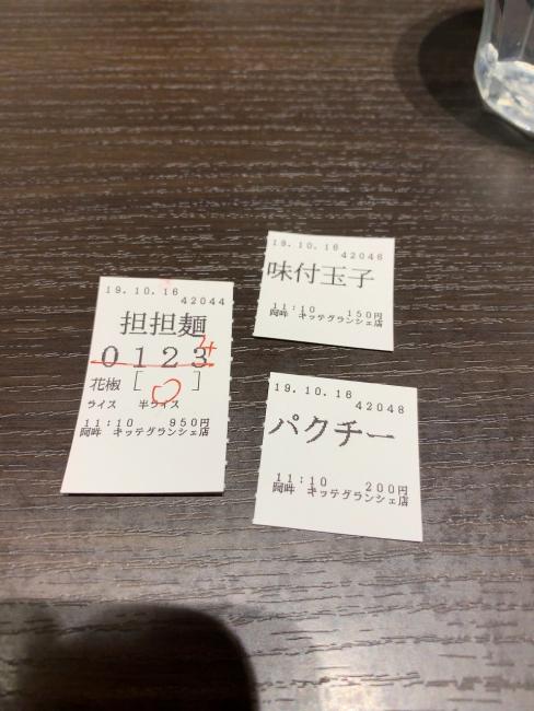 1016 (7)