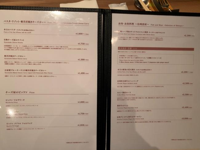 パスタ/ピザ/肉魚