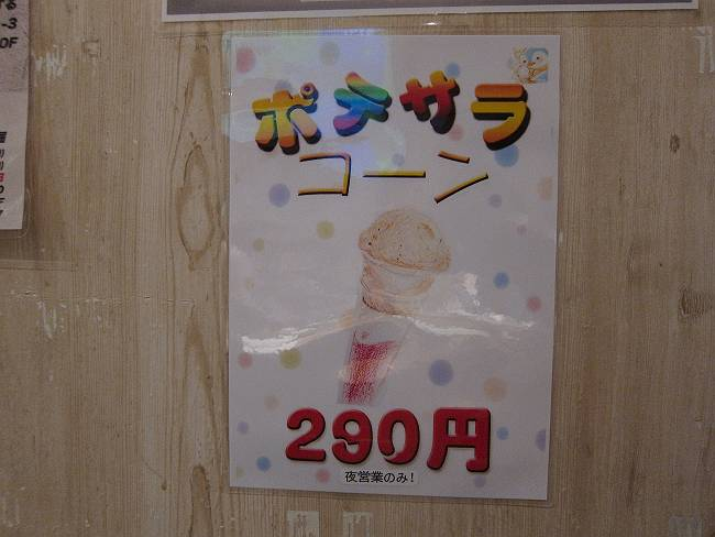 江戸 14