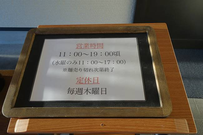 渡辺 30
