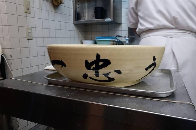 山田 21