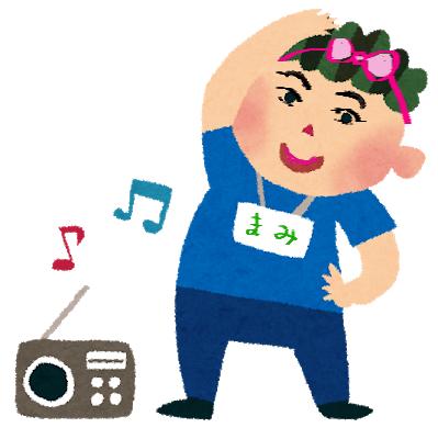 radio_taisou.jpg