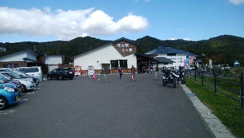 道の駅 七ヶ宿の秋
