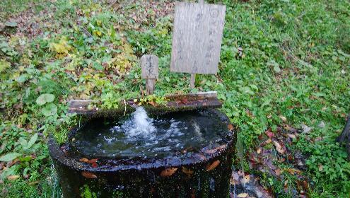 産坂の弘法水
