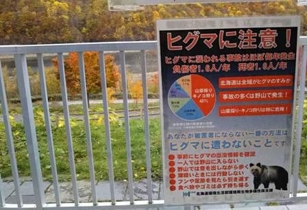 朝里川ダム