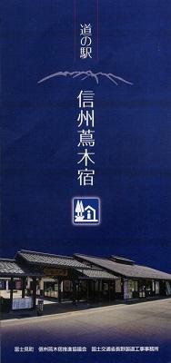 fujimi12--.jpg