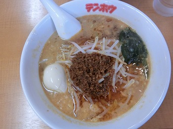 fujimi6.jpg