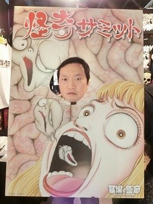 hinohideshi-nakano39.jpg