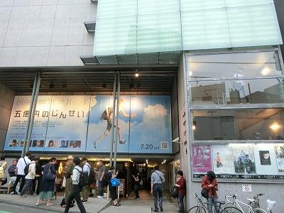 hinohideshi-shibuya33.jpg