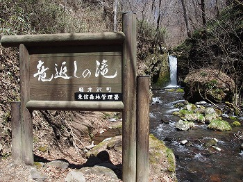 karuizawa115.jpg