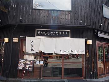 karuizawa128.jpg