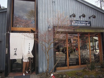 karuizawa130.jpg