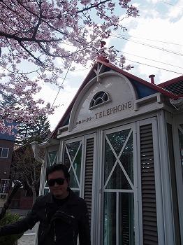 karuizawa146.jpg