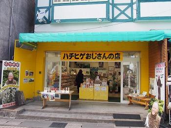 karuizawa158.jpg