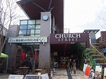 karuizawa159.jpg