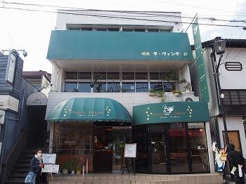 karuizawa162.jpg