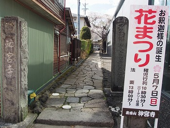 karuizawa168.jpg
