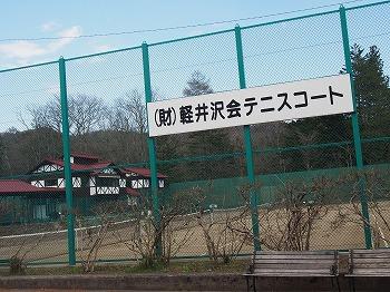 karuizawa184.jpg