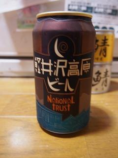 karuizawa200.jpg