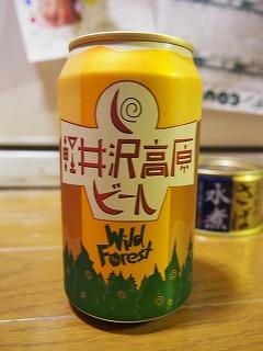 karuizawa202.jpg