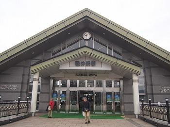 karuizawa215.jpg