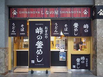 karuizawa216.jpg
