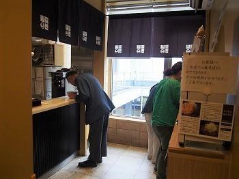 karuizawa217.jpg