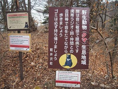 karuizawa227.jpg