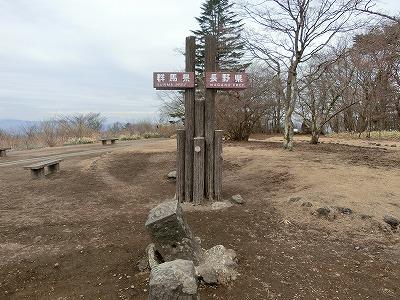 karuizawa231.jpg