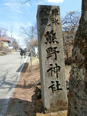 karuizawa239.jpg