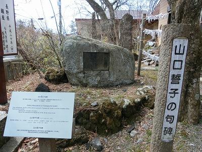 karuizawa241.jpg