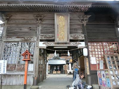 karuizawa247.jpg