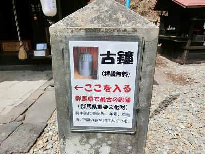 karuizawa250.jpg