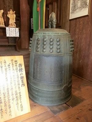 karuizawa251.jpg