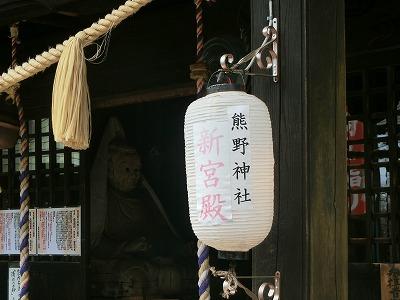 karuizawa252.jpg