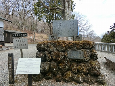 karuizawa254.jpg