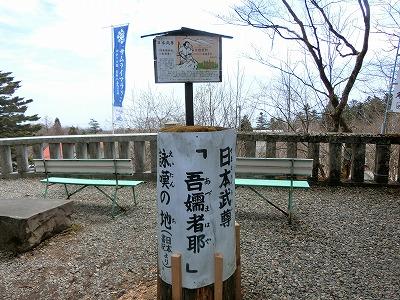 karuizawa255.jpg
