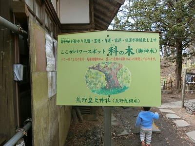 karuizawa258.jpg